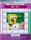 Таблица деления в мультфильмах - Губка Боб