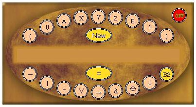 Калькулятор логических функций